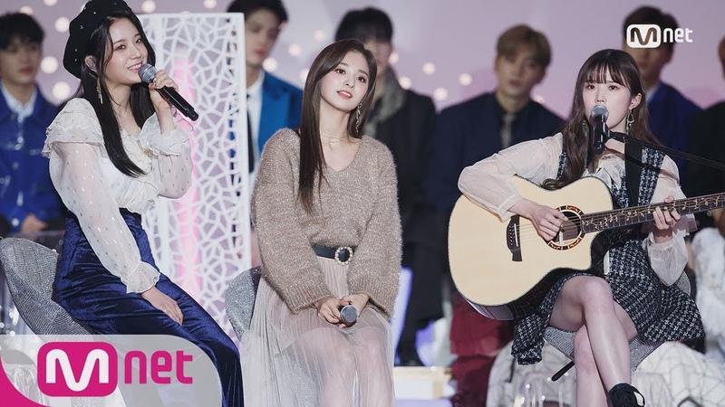 [2018 MAMA PREMIERE in KOREA] fromis_9 HA YOUNGGYURINA GYUNG_MY TYPE iKON 181210