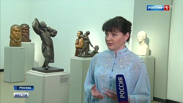 Вести-Москва • Колорит русского крестьянства: на Крымском Валу открывается выставка