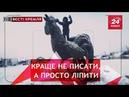 Фатальний error Хірурга Вєсті Кремля Слівкі 23 червня