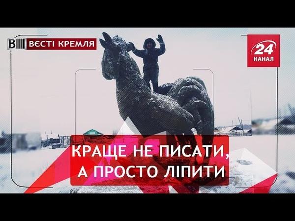 Фатальний error Хірурга , Вєсті Кремля. Слівкі, 23 червня...
