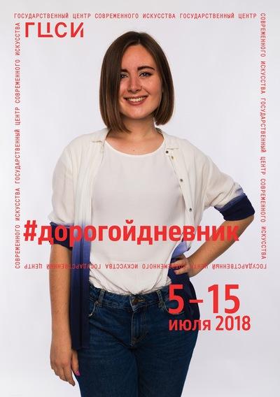 Лена Шубенцева