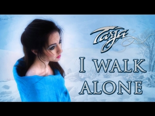 Tarja Turunen - I walk alone ( Cover by MINNIVA feat Quentin Cornet )
