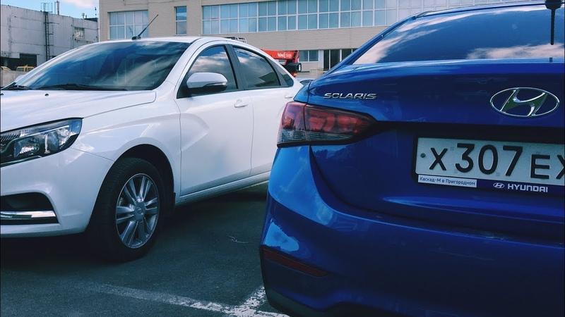 Hyundai Solaris 1.6 118т.км Или Lada Vesta 1.8 10 т.км Мнение Владельцев