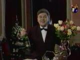 staroetv.su Джентльмен-шоу (ОРТ, 25.12.1998) Новогодний выпуск