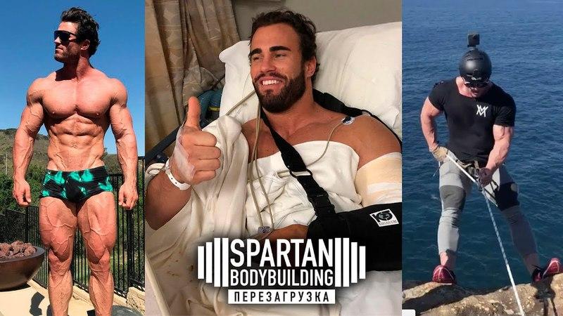 КАЛУМ ПОРВАЛ КВАДРИЦЕПС СНОВА ДОИГРАЛСЯ Spartan Bodybuilding