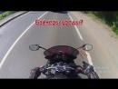 Поездка на работу сегодня.. что-то пошло не так.. fazer fz1 мотоциклы мотовгороде дваколеса нежданчик