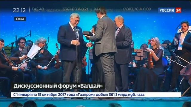 Новости на Россия 24 • Академику Наумкину вручена премия за достижение перемирия в Сирии