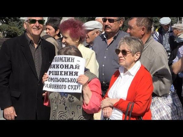 На першотравневому мітингу в Житомирі говорили про «громадянську війну» та «фашистських недобитків»