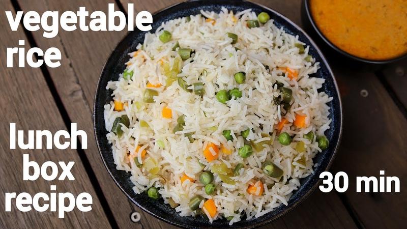 Vegetable rice recipe | mix veg rice | वेजिटेबल पुलाव | quick one pot vegetable rice