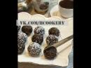 ПП Конфетки какие же они нежные в меру сладкие и очень полезные