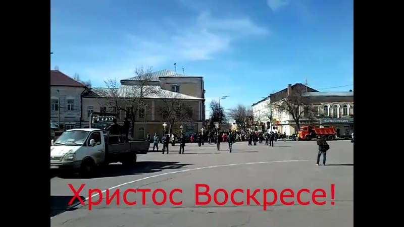 Пасхальный Крестный ход 2018. Видео - Юрий Белау.