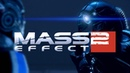 Mass Effect 2: Дом разделенный (Легион) - Серия 32