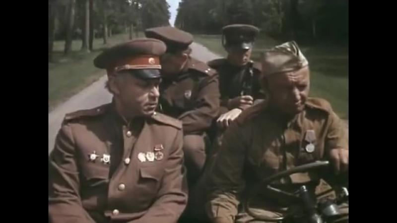 «Взять живым», 2-я серия, Одесская киностудия, 1982