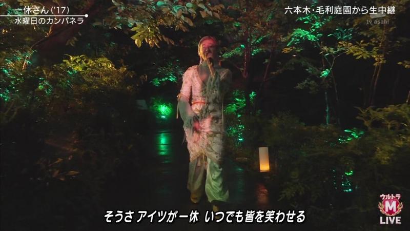 Suiyoubi no Campanella - Ikkyu-san (MUSIC STATION Ultra FES 2018)