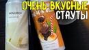 177 Обзор пива БАКУНИН MOLOKO RED BUTTON MOST WONDERFUL TIME 4 A BEER русское пиво