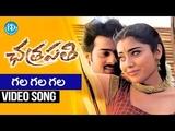 Chatrapathi Video Songs - Gala Galagala Song - Prabhas Shriya Saran M.M.Keeravani