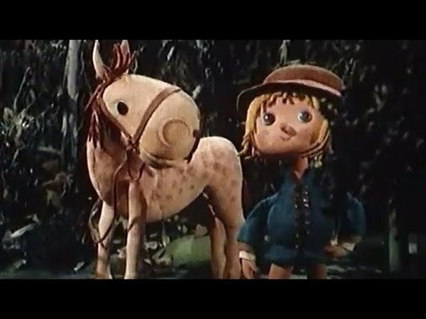 Das Zauberschloß 🏰 Puppen Trickfilm 🐴 DDR 👻 1974 ⚜️ DEFA