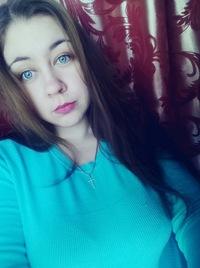 Шугаева Татьяна