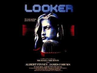 Лукер / сотворивший красоток / наблюдатель / looker. 1981 . перевод  в.белов. vhs