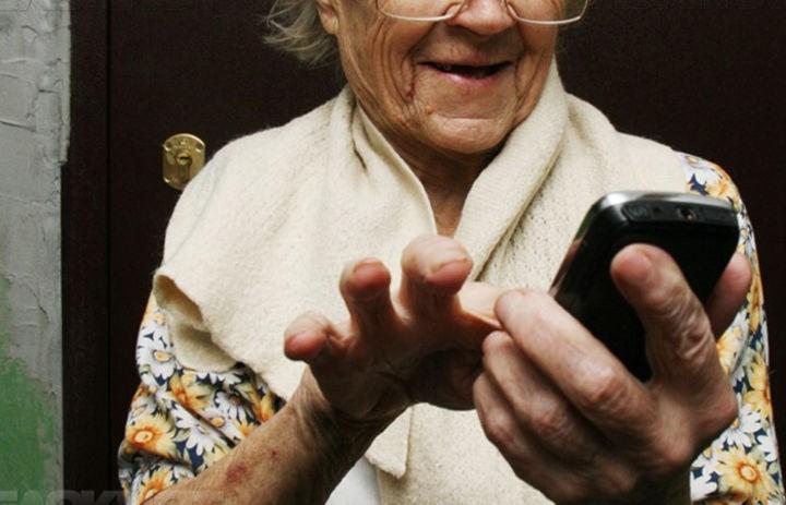 Пенсионерка из Исправной украла сотовый телефон
