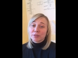 #26 -  Как строятся отношения   Книга - Интервью с ангелом   Елена Баландина