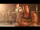 Рич Пиана Сезон 4 серия 1 [Leave Humanity Behind] Rich Piana убивает грудь [RUS]