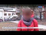 Банные вечеринки с несовершеннолетними  что происходит в алапаевском детском доме؟ - Россия 24