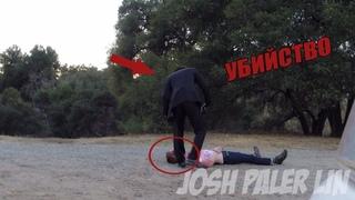 Мафия - Убийство человека (ПРАНК)