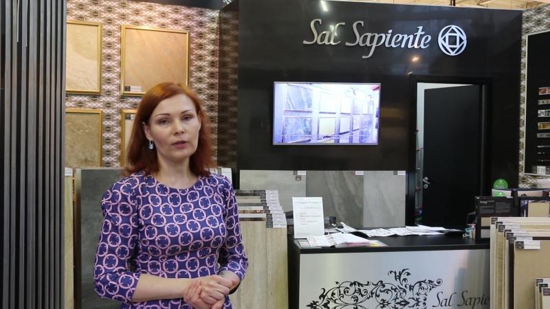 Компания Sal Sapiente приглашает на работу