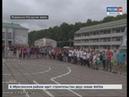 В физкультурно оздоровительном комплексе Белые камни завершился чемпионат республики по триатлону