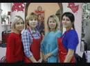 Салон имиджа и красоты Грация в конкурсе Лики красоты
