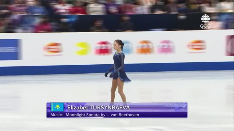 Elizabet Tursynbaeva, SP - CBC - Чемпионат мира - 2019