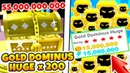 СИМУЛЯТОР ПИТОМЦЕВ 200 GOLD DOMINUS HUGE! РЕКОРД ДОМИНУС СУНДУК ЗА 2 МИНУТЫ ROBLOX PET SIMULATOR