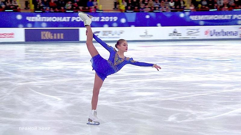 Алена Косторная - бронзовая призерка Чемпионата России! Произвольная программа. Женщины.