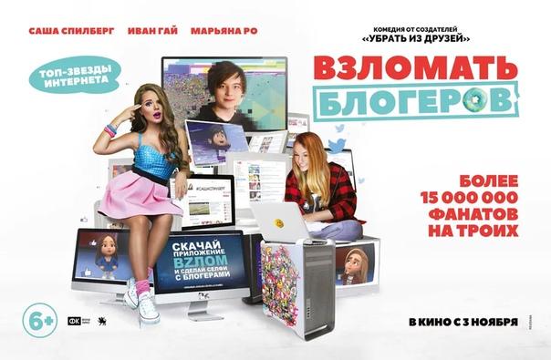 Худшие Российские фильмы