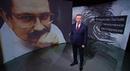 Вести Ru Расследование Эдуарда Петрова Владислав Листьев Неоконченное расследование