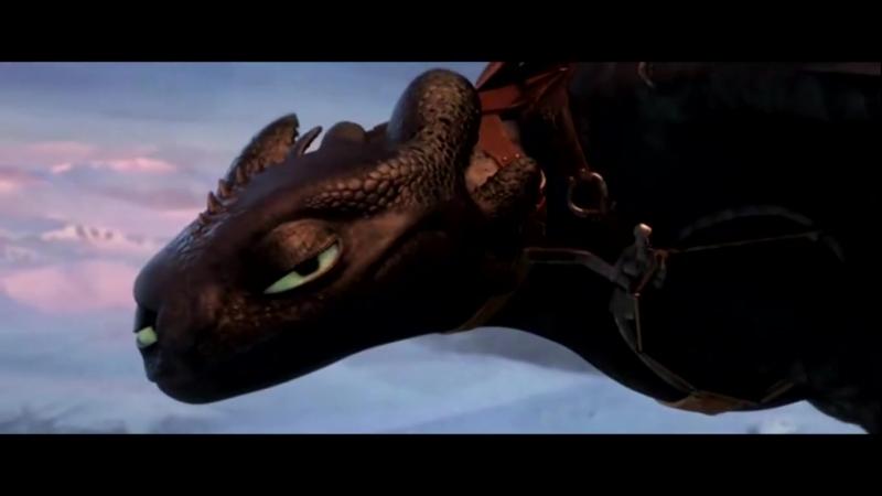 Как приручить дракона [Клип]