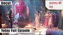 Qayamat Ki Raat Serial 15th December Full Episode | On Location Shoot