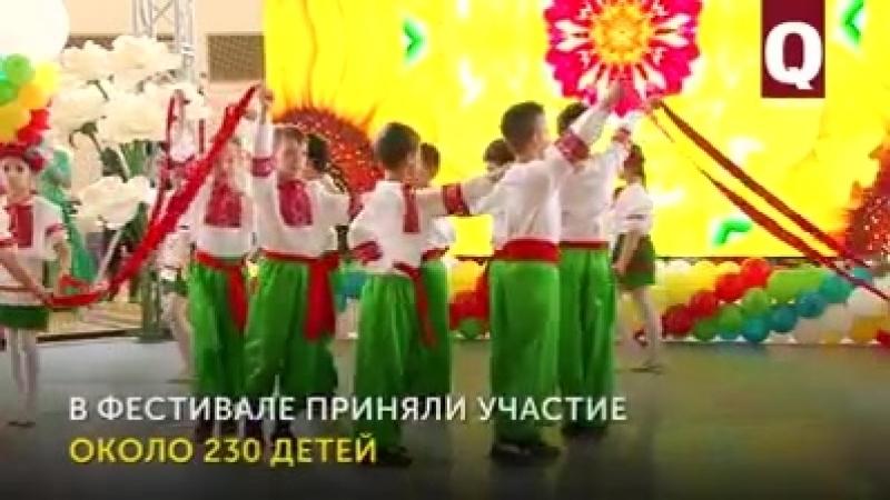 Репортаж о фестивале народов С любовью к Крыму