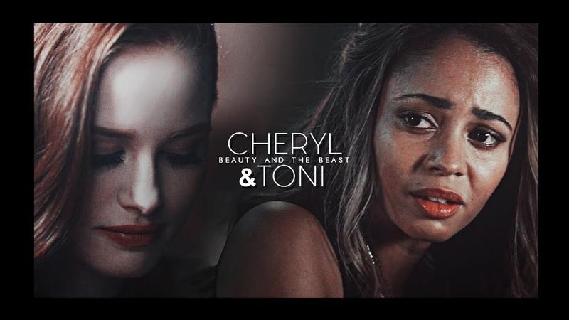 Cheryl Toni | Beauty and the Beast AU [FAC]