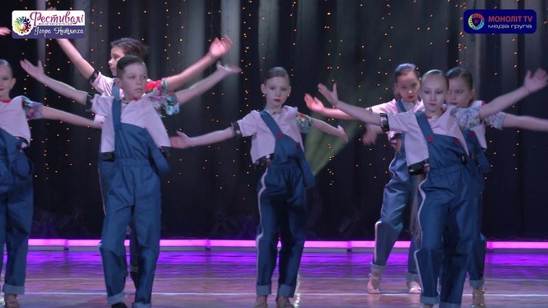 Всеукраїнський фестиваль-конкурс Хореографія України 2019 (Тріумф-dance)