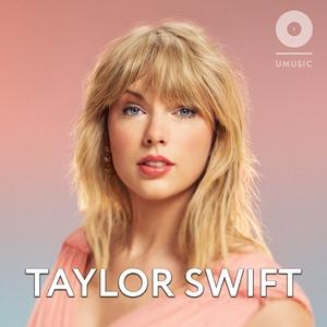 Taylor Swift: лучшее