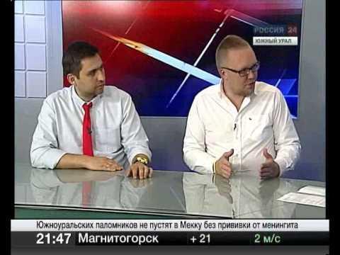 Интервью с Вахидовым и Стиллавиным канала Россия-24. Южный Урал. 29 мая 2013