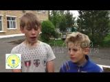 ДЕНИС И ВЛАД, 12 лет и 11 лет, Хорольский район