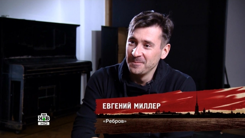 Ленинград 46. Послесловие (2014) HDTVRip 720p