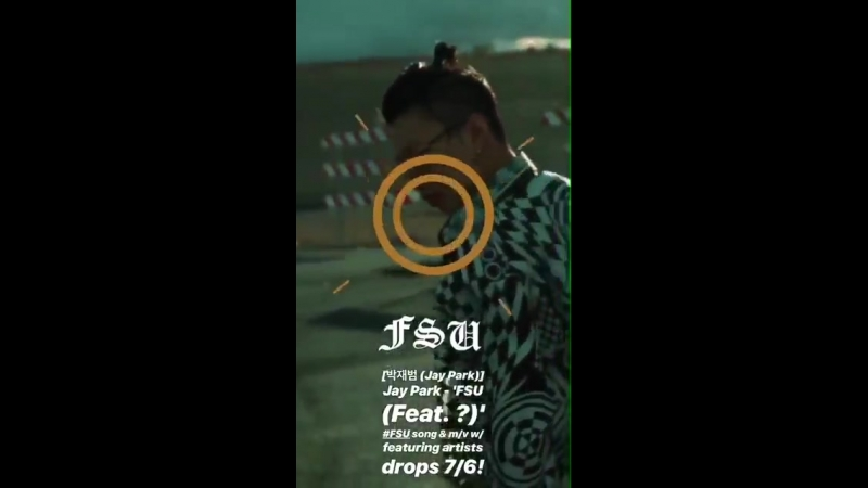 [TEASER 2] Jay Park hwayBum - FSU Feat. [Prod. by GroovyRoom]