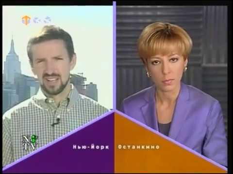 Сейчас с Марианной Максимовской (ТВ-6, 17.09.2001)