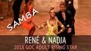 René Libera Nadja Spalek   Самба   2018 GOC Rising Star Latin - Четвертьфинал