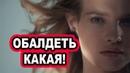 Нереально красивая песня ПЛАЧЬ МЕТЕЛЬ Татьяна Козловская