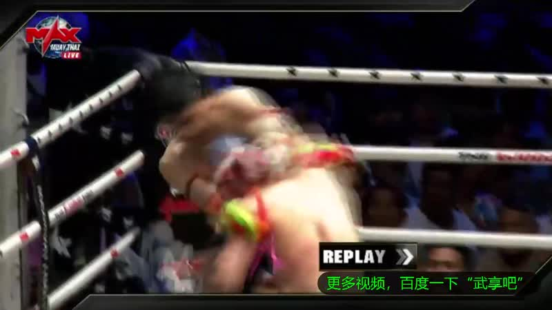 【武享吧】3.20Global Fight刘春瑞